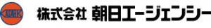 株式会社朝日エージェンシー